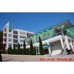 福建省政和第一中学()政和一中