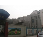 成都市三电幼儿园
