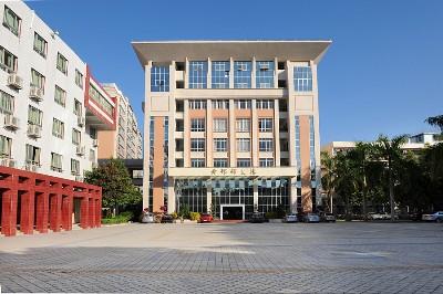 揭阳市普宁二中实验学校(中学部)相册
