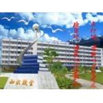 海丰县山庄德成中英文学校