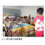 大风车儿童学习能力训练中心