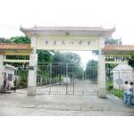 阳东县大八中学