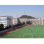 北京市第五十五中学