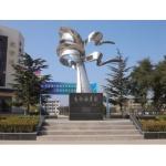 庆阳市第一中�学(庆阳一中)