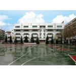 北京市第三十五中学