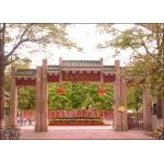 肇庆市第一中学(肇庆一中)