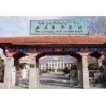 西藏藏医�K学院