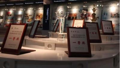 天津现代职业技术学院相册