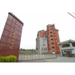 台湾高美医护管理专科学校
