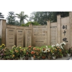 重庆市铜梁中学