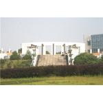 株洲县第五中学
