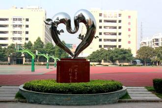 东莞市东华高级中学相册