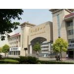 湖北襄樊市第四中学