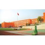 北京市燕山前进中学