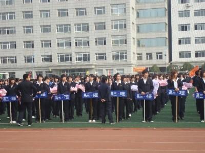 吉林省实验中学(高中)照片11