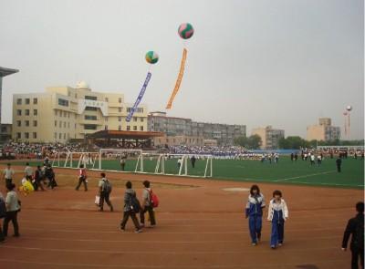 吉林省实验中学(高中)照片3