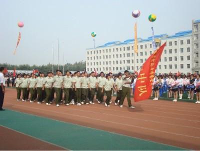 吉林省实验中学(高中)照片14