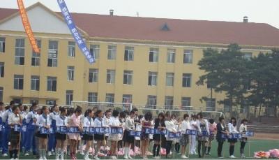 吉林省实验中学(高中)照片12