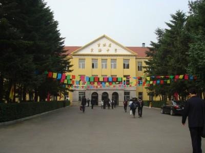 吉林省实验中学(高中)照片13