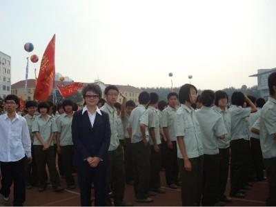吉林省实验中学(高中)照片6
