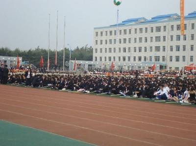 吉林省实验中学(高中)照片1