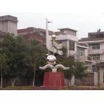 松溪郑墩中学