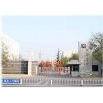 北京大兴区兴华中学