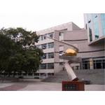 甘肃省兰州第一中学(兰州一中)