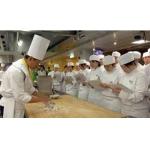 香港中华厨艺学院