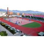 北京市平谷区第二中学(平谷二中)