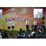 重庆市长寿区第一实验小学校(长寿区实验一小)