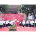 重庆市长寿区桃花九年制学校