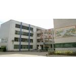 仙游县第二道德中学