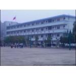 景德镇第三中学