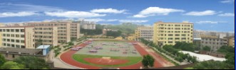 仙游县私立第一中学(仙游私立一中)相册