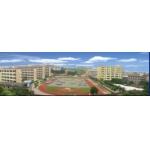 仙游县私立第一中学(仙游私立一中)