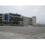梅州市梅县松口中学
