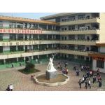 福建省青州造纸技术学校