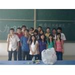 重庆科技学院工商管理学院