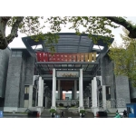 国立杭州艺术专科学校