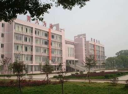 衡阳市财经工业职业技术学院相册