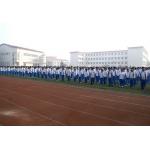 天津第五中学相册