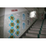 北京市门头沟区大峪第二小学(大峪二小)