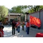 南昌市冶建学校