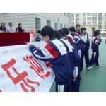 天津市汉沽� 区第八中学
