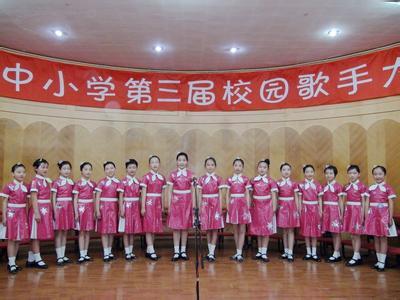 济南市天桥区黄台小学相册