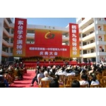 连城县第一中学(连城一中)