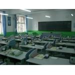 天津市汉沽区�第九中学
