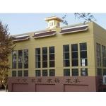 南京市玄武外国语学校(玄外)