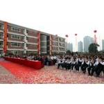 苏州外国语学校